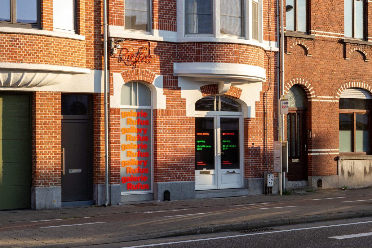 Galerie Rufus Exterieur 04